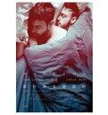 イギリス映画/ ウィークエンド[2011年] (DVD) 台湾盤 WEEKEND LGBT映画