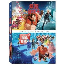 映画/ シュガー・ラッシュ+シュガー・ラッシュ:オンライン (2DVD) 台湾盤 Wreck-It Ralph 2-Movie Collection