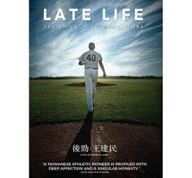 アメリカ映画/ Late Life: The Chien-Ming Wang Story (DVD) 台湾盤 後勁:王建民 ワン・チェンミン
