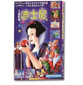 映画/ ウォルト・ディズニーズ・クラシック (2DVD) 台湾盤 Walt Disney's Classic 迪士尼卡通影城