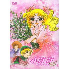 テレビアニメ/ キャンディ・キャンディ -全115話-[1976年-1979年](DVD-BOX) 台湾盤 CANDY CANDY
