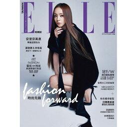 ◇SALE◇雑誌/ ELLE[女也] 2018年9月号<パープル版> 台湾版 安室奈美恵:表紙! エル