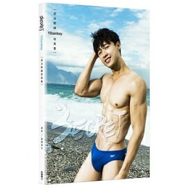 写真集/ SECRET:游泳教練寫真書 台湾版 Yilianboy スイミングインストラクター 水泳 コーチ