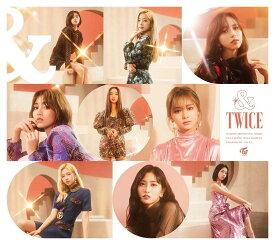 TWICE/ &TWICE <初回限定盤B> (CD+DVD) 日本盤 アンド・トゥワイス