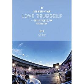 BTS(防弾少年団)/ BTS WORLD TOUR 'LOVE YOURSELF: SPEAK YOURSELF' - JAPAN EDITION <通常盤> (2Blu-ray) 日本盤 バンタン ワールドツアー ラブ・ユアセルフ スピーク・ユアセルフ ジャパン・エディション ブルーレイ