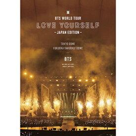 BTS(防弾少年団)/ BTS WORLD TOUR 'LOVE YOURSELF' 〜JAPAN EDITION〜 <通常盤> (2Blu-ray) 日本盤 バンタン ワールドツアー ラブ・ユアセルフ ジャパン・エディション ブルーレイ