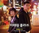 韓国ドラマOST/ 梨泰院クラス オリジナル・サウンドトラック (4CD) 日本盤 イテウォンクラス