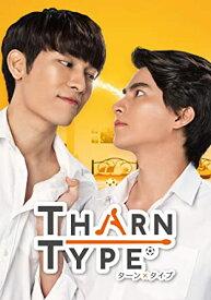 タイドラマ/ TharnType/ターン×タイプ -全12話- (Blu-ray) 日本盤 ブルーレイ