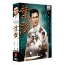 中国ドラマ/ 葉問 IPMAN -全50話- (DVD-BOX) 台湾盤 IPMAN