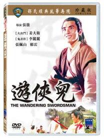 香港映画/ 遊俠兒 [1970年](DVD) 台湾盤 The Wandering Swordsman