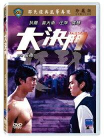 香港映画/ 大決鬥 [1971年](DVD) 台湾盤 The Duel