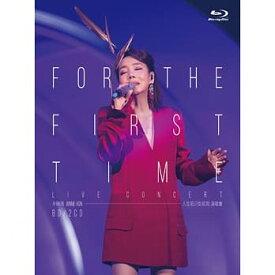 辛曉琪/ 人生若只如初見演唱會 (Blu-ray+2CD) 台湾盤 FOR THE FIRST TIME LIVE CONCERT ウィニー・シン Winnie Hsin シン・シャオチー Xin Xiaoqi ブルーレイ