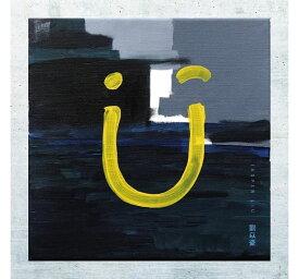 【メール便送料無料】劉以豪/ U<プレオーダー版> (CD) 台湾盤 Jasper Liu ジャスパー・リウ Liu Yihao リウ・イーハオ