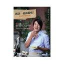 台湾書籍/レシピ/キム・レウォンのおいしい韓国料理 一人暮らしの献立一週間 台湾版