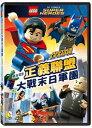 映画/LEGO(R)スーパー・ヒーローズ:ジャスティス・リーグ<悪の軍団誕生> (DVD) 台湾盤 Lego Dc Super Heroes: Justice ...