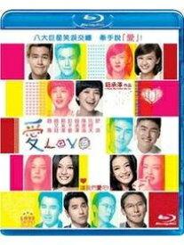 台湾映画/ 愛 LOVE (Blu-ray) 台湾盤