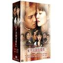 中国ドラマ/ 來不及説我愛你 -全36話- (DVD-BOX) 台湾盤 Endless Love (AKA: Too Late To Say I Love You)