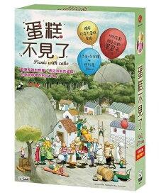 アニメ/ Picnic with cake (2DVD) 台湾盤