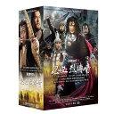 中国ドラマ/ 忽必烈傳奇(フビライ・ハン) -全50話- (DVD-BOX) 台湾盤 The Legend of Kublai Khan 建元風雲.大漠風雲