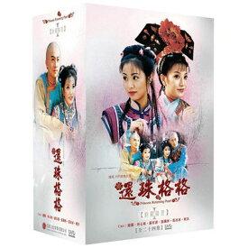 中国・台湾ドラマ/ 還珠格格(一) 陰錯陽差(還珠姫 -プリンセスのつくりかた-) -全24話- (DVD-BOX) 台湾盤