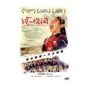 台湾映画/ 拔一條河 (DVD) 台湾盤 BRIDGE OVER TROUBLED WATER