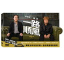 台湾映画/ 一路順風(ゴッド・スピード)(DVD) 台湾盤 Godspeed