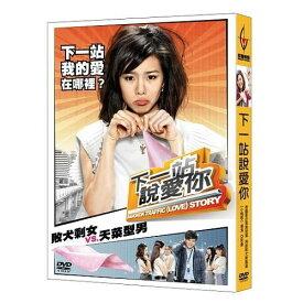タイ映画/ Bangkok Traffic Love Story (DVD) 台湾盤 バンコク・トラフィック・ラブ・ストーリー