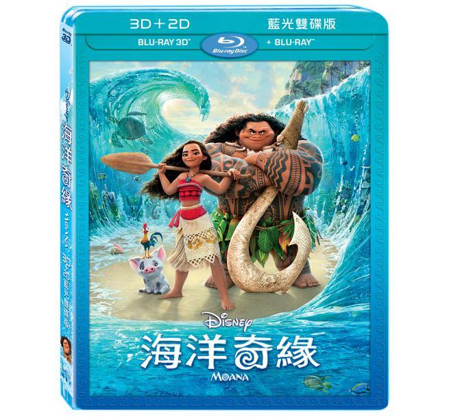 映画/ モアナと伝説の海<3D+2D・限定版> (2Blu-ray) 台湾盤 Moana ブルーレイ