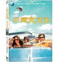 インド映画/ You Won't Get to Live Twice (DVD) 台湾盤 Zindagi Na Milegi Dobara