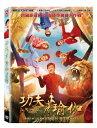 中国映画/ 功夫瑜珈 (DVD) 台湾盤 Kung Fu Yoga