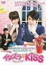 台湾ドラマ/ イタズラなKiss〜Miss In Kiss -第1話〜第6話- (DVD-BOX 1) 日本盤 惡作劇之吻
