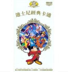 ディズニーアニメクラシックス<豪華版>(10DVD+2CD) 台湾盤