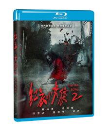 台湾映画/ 紅衣小女孩 2(Blu-ray) 台湾盤 The Tag Along 2 ブルーレイ