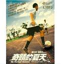 台湾映画/ 奇蹟的夏天 (2DVD) 台湾盤 My Football Summer