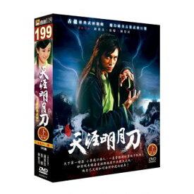 中国ドラマ/ 天涯明月刀 -下・第21-41話- (DVD-BOX) 台湾盤 the magic blade