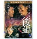 【メール便送料無料】香港映画/ 後生[1975年] (DVD) 台湾盤 The Young Rebel