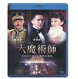 香港映画/ 大魔術師(大魔術師Xのダブル・トリック)(Blu-ray) 台湾盤 The Great Magician ブルーレイ