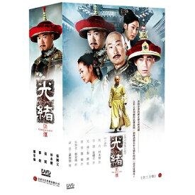 中国ドラマ/ 光緒外傳 -全30話-(DVD-BOX) 台湾盤 龍非龍鳳非鳳