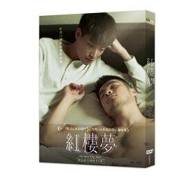 台湾映画/ 紅樓夢<豪華版> (DVD) 台湾盤 The Story of the Stone ボーイズラブ BL BOYS LOVE