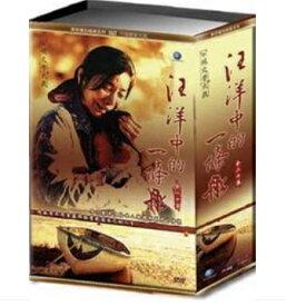 台湾ドラマ/ 汪洋中的一條船[2000年](DVD) 台湾盤