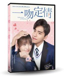 台湾映画/ 一吻定情(DVD) 台湾盤 Fall in Love at First Kiss イタズラなKiss
