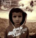 【メール便送料無料】五月天/離開地球表面Jump!The World <影音雙全限定版>(CD+DVD) 台湾盤 メイデイ ランキングお取り寄せ