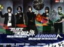 【メール便送料無料】五月天/天空之城 LIVE DVD (2DVD) 台湾盤 メイデイ
