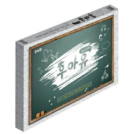 【メール便送料無料】韓国ドラマ/Who are you 学校 2015 (DVD-BOX) 韓国盤
