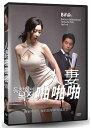 【メール便送料無料】韓国映画/ 同窓会の目的 (DVD) 台湾盤 Purpose of Reunion