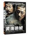 韓国映画/ 哀しき獣 (DVD) 台湾盤 The Yellow Sea