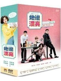 韓国ドラマ/ 彼女はキレイだった -全16話-(DVD-BOX) 台湾盤 She Was Pretty 彼女は綺麗だった