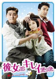 韓国ドラマ/ 彼女はキレイだった -第11話〜第20話- (DVD-BOX 2) 日本盤 SHE WAS PRETTY 彼女は綺麗だった