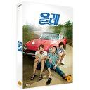 韓国映画/ オーレ (DVD) 韓国盤 DETOUR