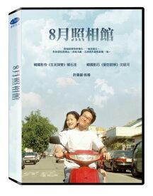韓国映画/ 八月のクリスマス (DVD) 台湾盤 CHRISTMAS IN AUGUST